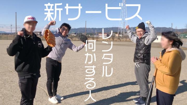 ドッキリ_thum_2.jpg